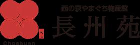 choshuen_symbol_yoko